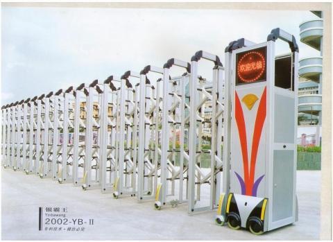 2002-YB-II