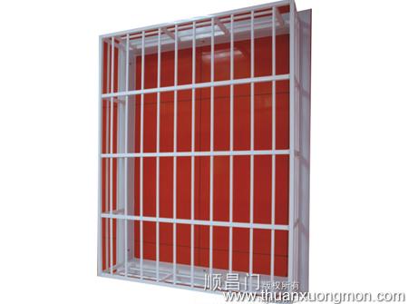 Cửa sổ chống trộm H-P888