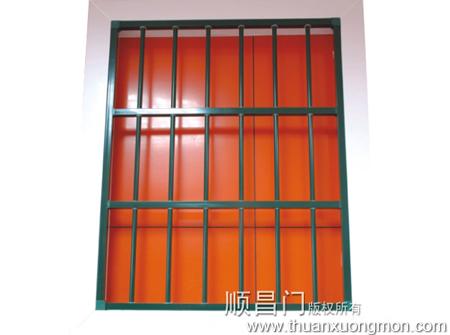 Cửa sổ chống trộm H-P666